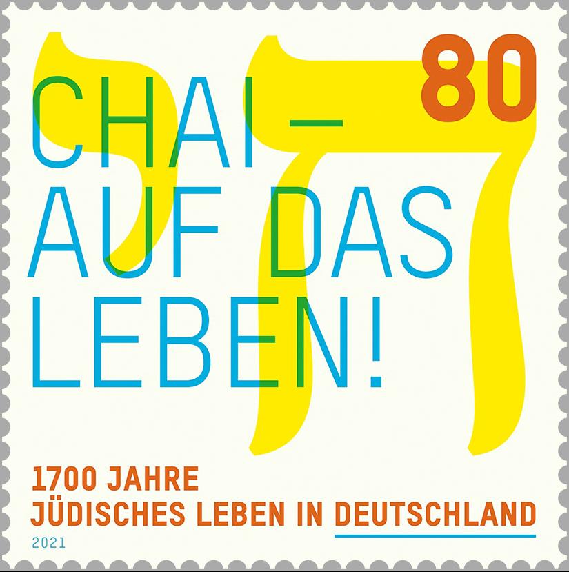 Sonderbriefmarke 1700 Jahre Jüdisches Leben in Deutschland